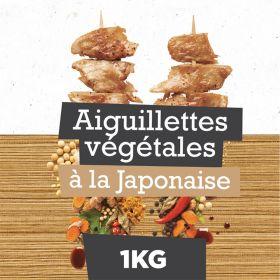 Aiguillettes végétales à la Japonaise - Les nouveaux fermiers